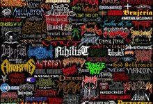Photo of 80'li Yılların En İyi 10 Trash Metal Albümü